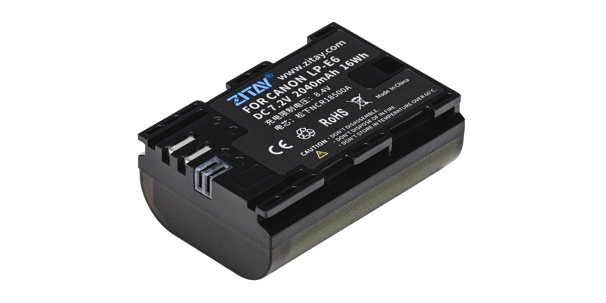 Akumulator Zitay zamiennik LP-E6 - Długi czas pracy